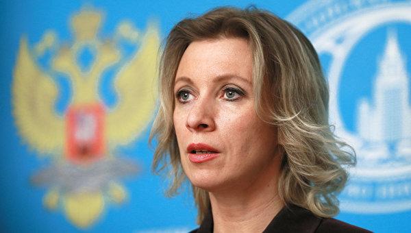 Захарова: Няма да има връщане към нормалните отношения между Русия и ЕС