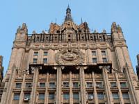 МВнР на РФ: Ефективната стратегия за борба с тероризма не трябва да бъде политизирана