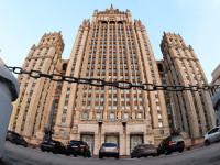 МВнР на РФ: Позицията на Турция не позволява да се разчита на нормализиране на двустранните отношения