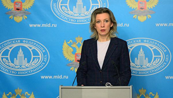 """Захарова: Опитите на Запада да накара Русия да се """"оправдава"""" за действията си сработиха в нейна полза"""