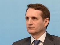 """Наришкин: САЩ и васалите искат да блокират диалога за """"Голяма Евразия"""""""