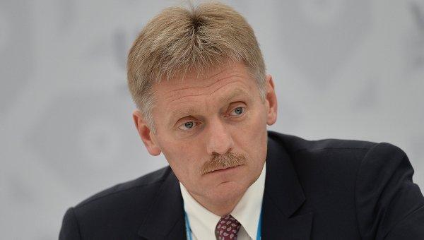 Дмитрий Песков: Докладът на САЩ за руска намеса в изборите не е достоверен