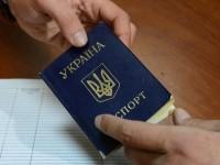 Предложиха на Порошенко да се заменят руските имена и фамилии с украински