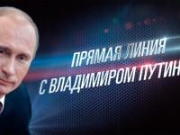 """Експерт: """"Пряката линия"""" на Путин стана линия за пряко въздействие"""