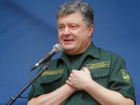 САЩ ще отпуснат на Украйна още 335 млн. долара за военна помощ