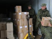 Близо пет тона руско-сирийска хуманитарна помощ бе доставена в Сирия