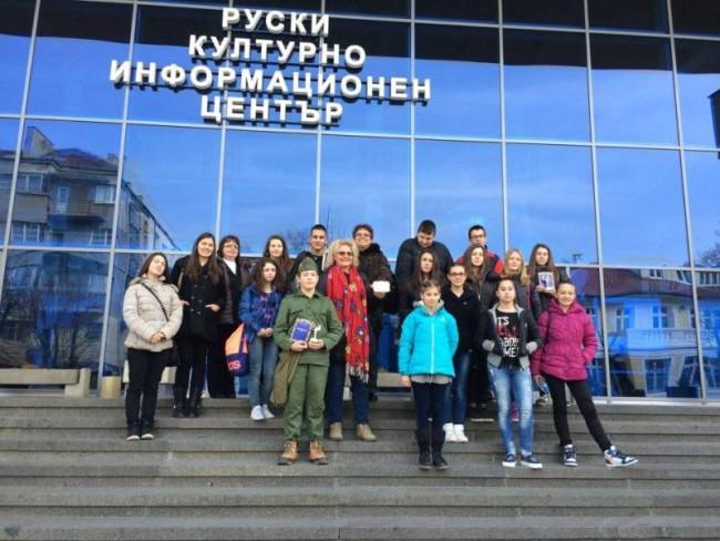 VII Национален конкурс за рецитатори на руски език –празник на духа