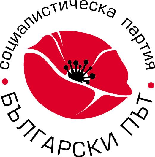 Руският президент Владимир Владимирович Путин е надежда на човечеството