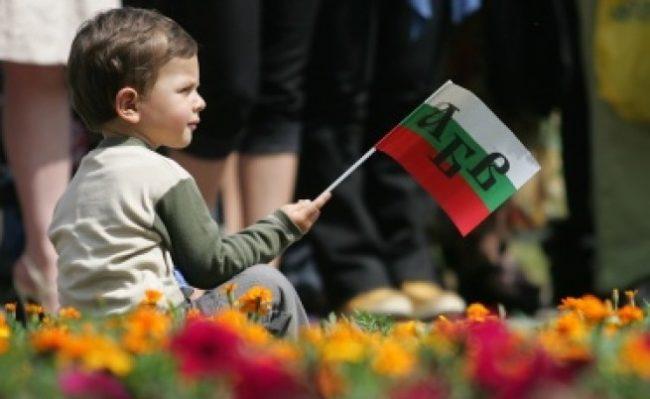 Честваме 24 май! Деня на българската просвета и култура и на славянската писменост