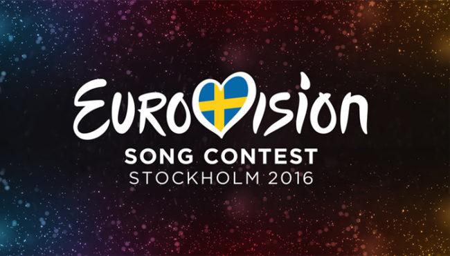 """Ако """"Евровизия"""" беше конкурс за песен"""