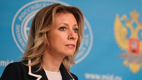 Мария Захарова поиска извинение от американски сайт