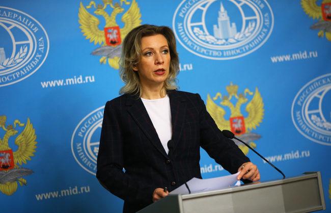 Захарова: Стремежът на Киев да се гаври с трагедиите в Русия е необясним