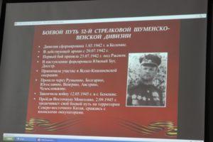Кадър от презентацията на Теодора Маринова