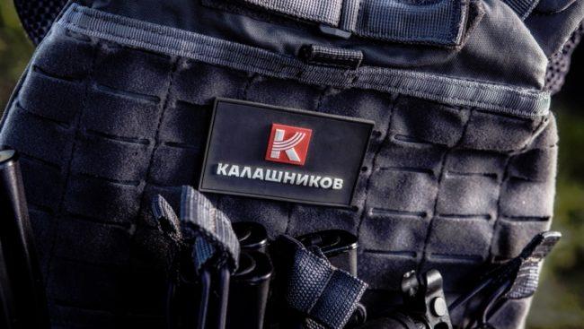 """""""Калашников"""" – вече и модна марка"""