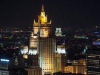 """МВнР на РФ: Москва не приема насериозно изказванията на САЩ за """"заплаха"""" в космоса"""