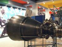 Украйна предложи на САЩ да произвежда ракетни двигатели вместо Русия