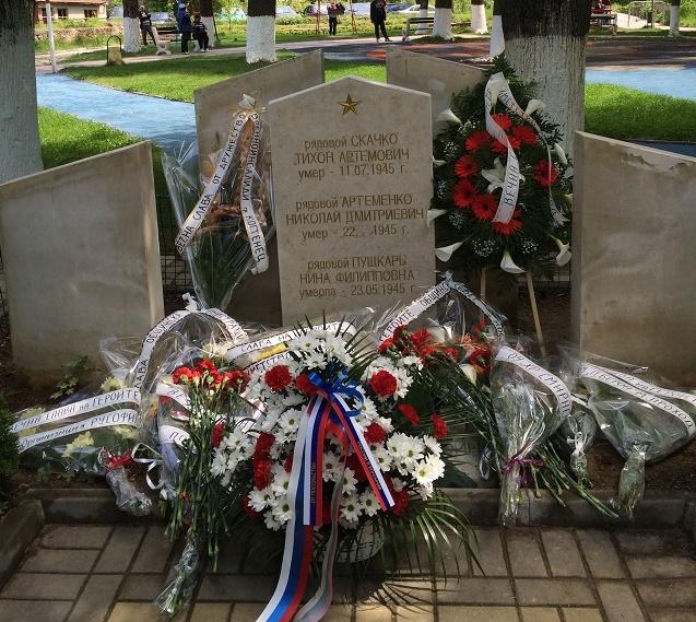 На 10 май 2016 г. в парка на гр.Момин проход бе отбелязана 71-вата годишнина от края на Втората световна война
