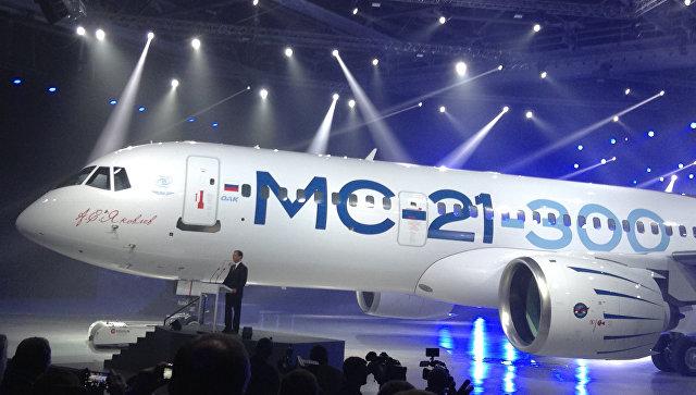 В Иркутск презентираха най-новия пътнически самолет МС-21
