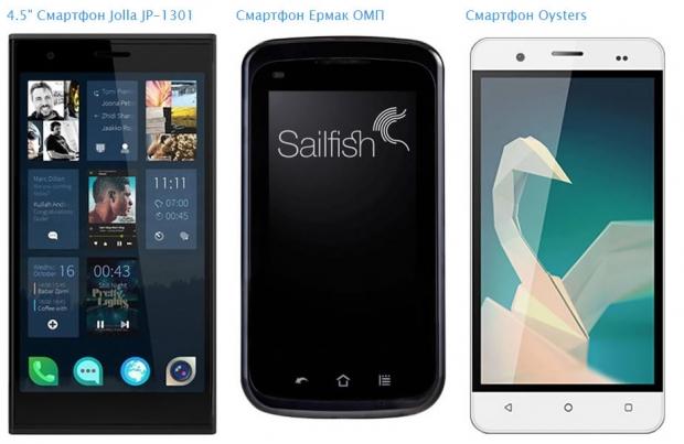 Ермак: първият смартфон с руската ОС Сейлфиш 2.0 и цена $2000
