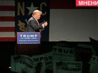 """Изборите в САЩ: Дали Москва може да приветства """"партията на мира"""" на Тръмп?"""