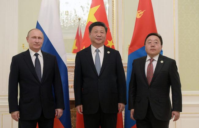 Лидерите на Русия, Китай и Монголия приеха програма за икономически коридор