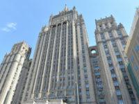 МВнР на РФ: Москва е информирала НАТО за внезапните учения, нарушения няма
