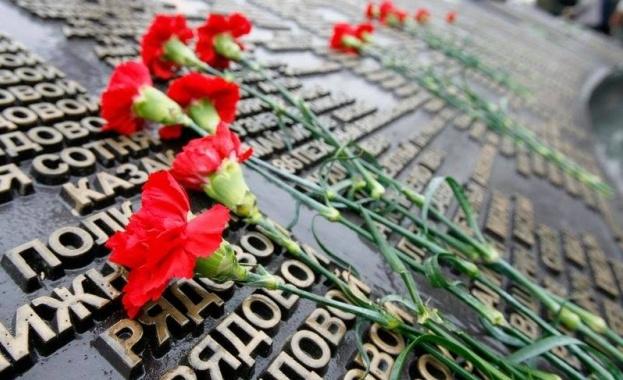 Руското посолство организира церемония по откриването на войнишки мемориал в Княжево