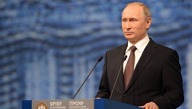 """Путин: """"Северен поток"""" не е алтернатива на """"Южен Поток"""""""