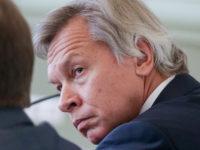 Пушков: Липсва солидарност между САЩ и ЕС