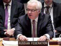 Русия поиска от ООН да провери информацията за турски укрепления в Сирия