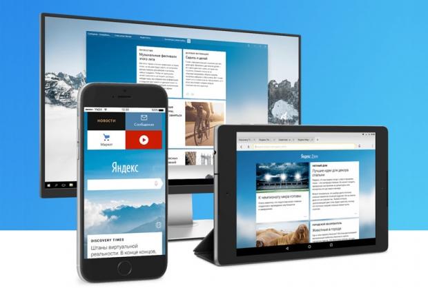 Руската търсачка Яндекс представи първия в света браузър с информационна лента, управлявана от ИИ