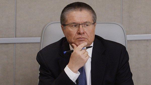 Руският министър на икономиката: ЕС трябва първи да отмени санкциите, а не Русия