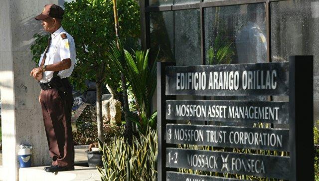 New York Times: В Панамските документи фигурират имената на близо 2,5 хил. американци