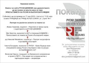 pokana_06