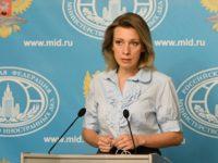 """Захарова нарече """"висша проба наглост"""" призива на Великобритания за разширяване на санкциите"""