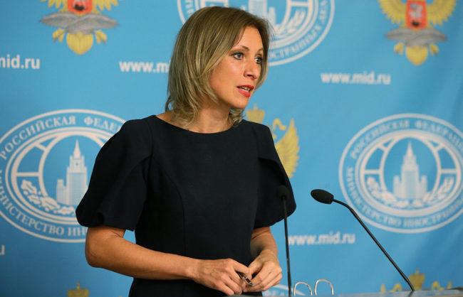 Русия изпрати нота в българското министерство на външните работи