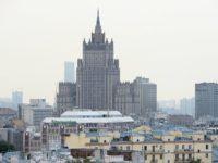 Русия: Разполагането на системи за ПРО в Южна Корея може да изостри напрежението в региона