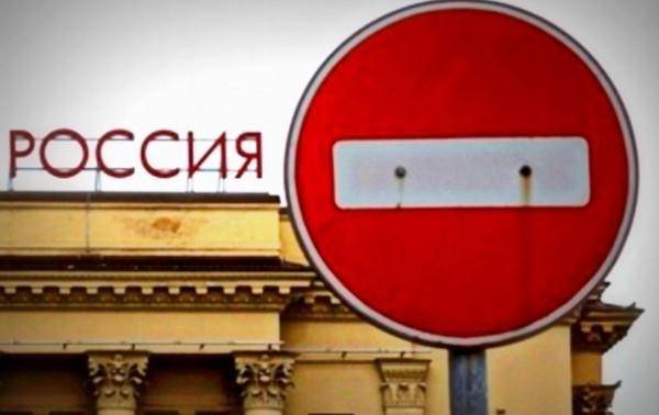 """""""Комерсант"""": Санкциите срещу Русия струват на света 60 млрд. долара"""