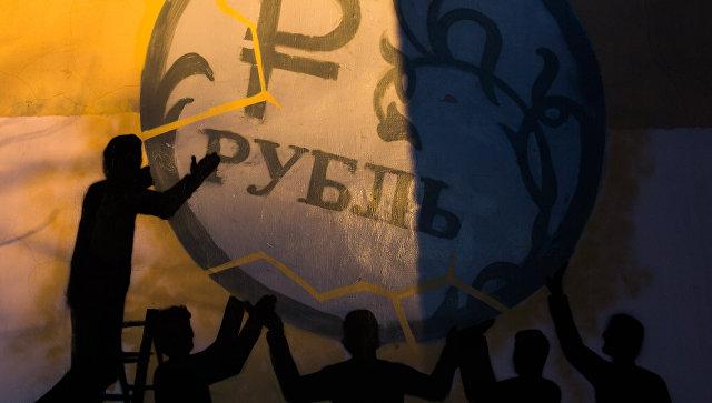 FT: Русия провежда ефективна защитна игра в икономиката