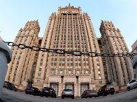 """МВнР на Русия: Киев и Тбилиси си помагат взаимно да влязат по-добре в образа на """"жертва на руската агресия"""""""