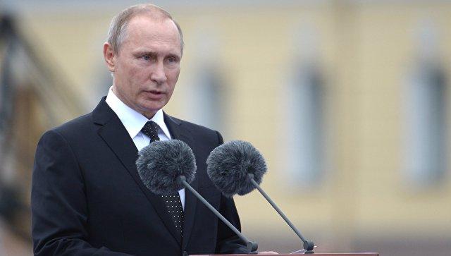 Путин счита за стратегически важно партньорството с Индия в областта на енергетиката