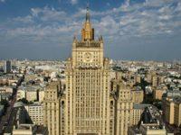 """""""Известия"""": Русия може да прекъсне дипломатическите си отношения с Украйна"""