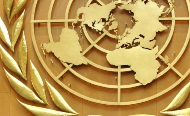 Могат ли Русия и САЩ до стигнат до компромис кой да води ООН?