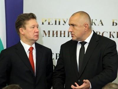 "Газовите гиганти на Русия, САЩ и Европа при Борисов за ""Южен поток"" и хъба"
