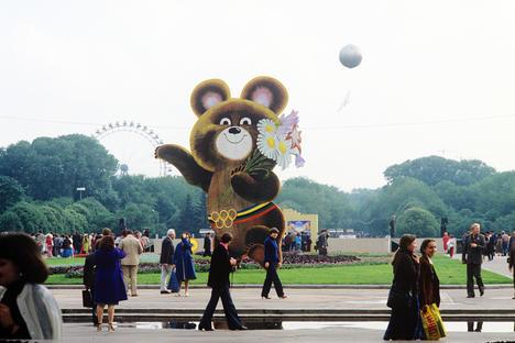 Как се е появил Мишка, символът на московската Олимпиада 1980