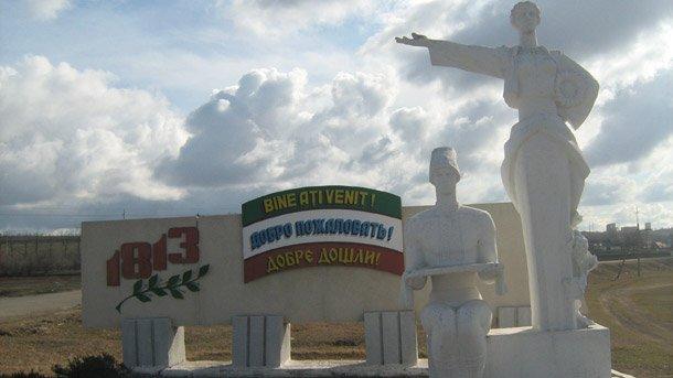 """Жителите на Гагаузия и Тараклийски район смята Молдова за част от """"руския свят"""""""