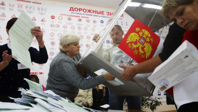 """""""Единна Русия"""" с убедителна победа на парламентарните избори с 54,3%"""