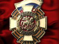Елитът на руската армия има празник днес