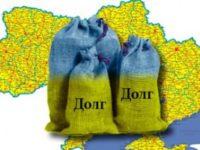 Украйна омеква за дълга към Русия