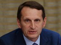 Наришкин: САЩ започнаха да командват в структурите на ЕС